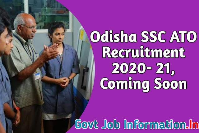 Odisha ATO Recruitment 2020