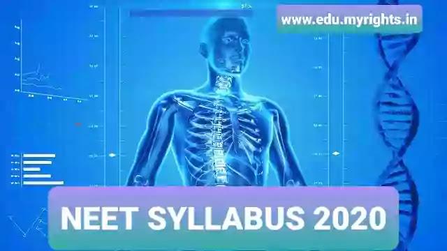 NEET Syllabus 2020