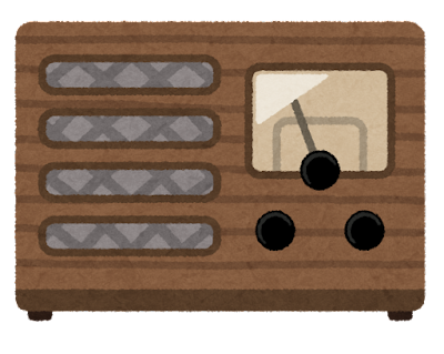 真空管ラジオのイラスト