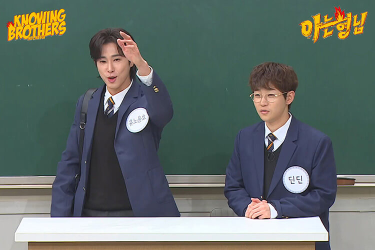 Nonton streaming online & download Knowing Bros eps 264 bintang tamu U-Know Yunho (TVXQ) & DinDin subtitle bahasa Indonesia
