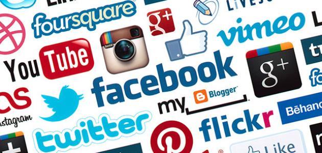 وسائل التواصل الاجتماعي وأثرها علي الأمن الفكري لدى المتعلم