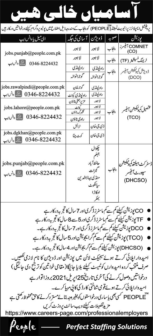 Professional Employees Private Limited (PEOPLE) Jobs 2021 in Pakistan