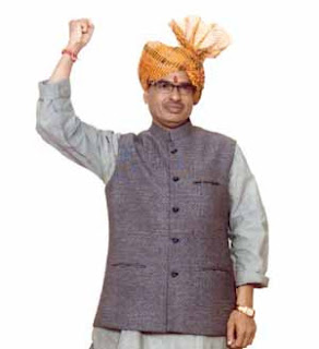 shivraj-and-2018-election
