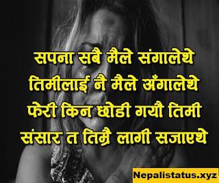 new-nepali-sad-status-2018