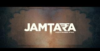 Jamtara Netflix Web Series download