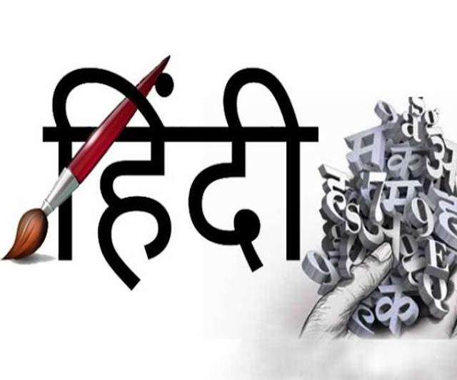 वाक्य विचार की परिभाषा | वाक्य के भेद, विधेय के भेद - हिंदी भाषा व्याकरण | Syntax - Vakya vichar