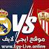 مشاهدة مباراة ريال مدريد واشبيلية بث مباشر ايجي لايف بتاريخ 05-12-2020 في الدوري الاسباني
