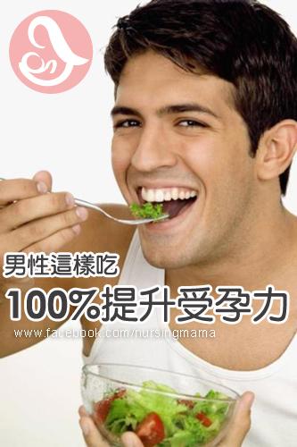 http://pregestational.blogspot.com/2014/03/nutrition-quality.html