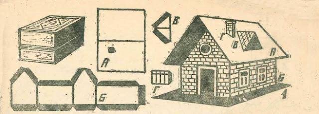 выкройка бумажного домика