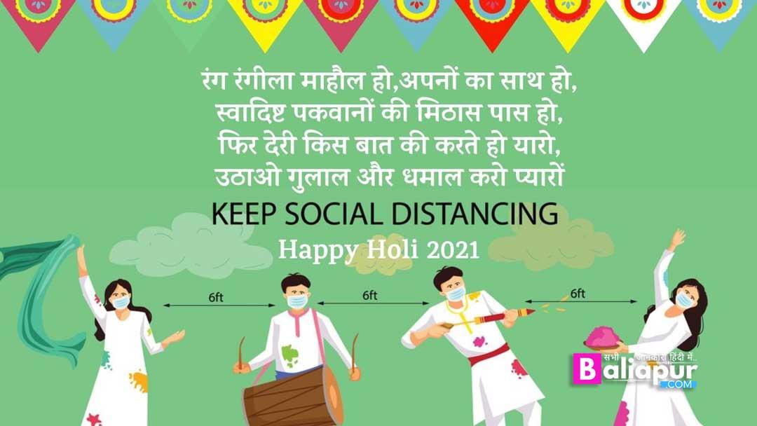 Best Holi Wishes 2021: होलिका दहन होली से एक दिन पहले क्यों!