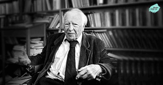 Gadamer adalah seorang filsuf terkemuka di bidang Hermeneutika Filosofis.