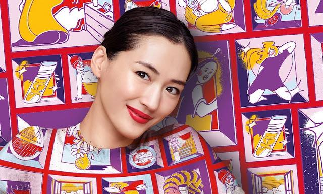 Haruka Ayase, SK-II, SK-II Pitera Essence Street Art Limited Edition, SK-II Pitera Essence, 2020 Gift Ideas, Gift Ideas, Beauty
