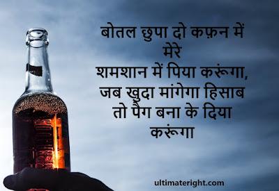 Best Love ShayariLove Shayari Hindi StatusTrue Love Shayari