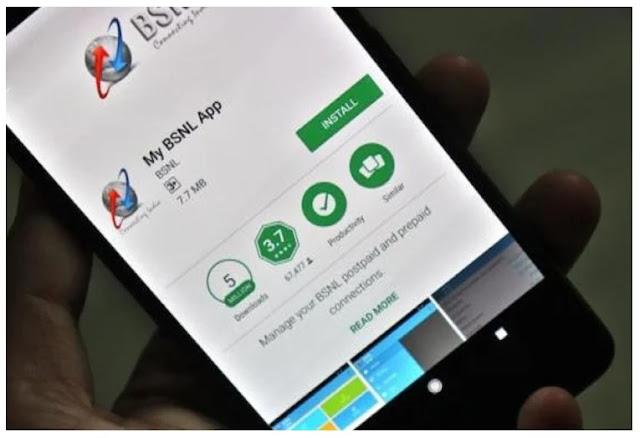 Bsnl Work From Home Prepaid Plan Of Rs 251 Offers 70gb Data | BSNL के इस प्लान में मिल रहा 70GB डाटा, कीमत 300 रुपये से भी कम