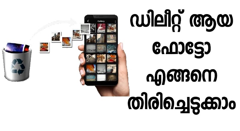 Download Deleted Photo Recovery Android App
