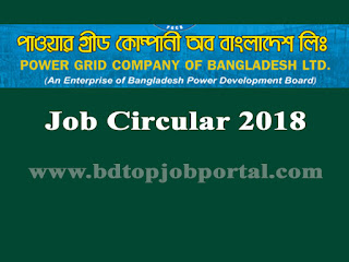 Power Grid Company of Bangladesh Limited (PGCBL) Job Circular 2018