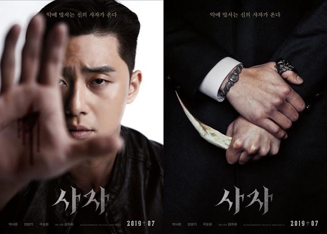 Sinopsis Film The Divine Fury (2019) Yang Di Perankan Oleh Park Seo-joon dan Ahn Sung-ki