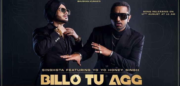 Billo Tu Agg Lyrics by -Yo Yo Honey Singh-2020 Punjabi song