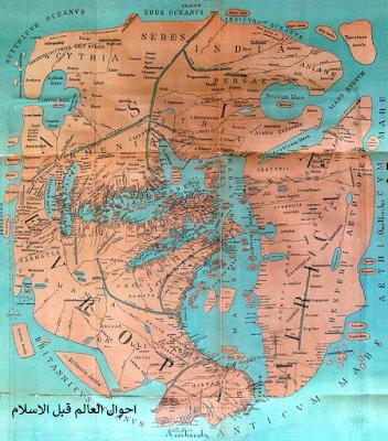 احوال العالم قبل الاسلام