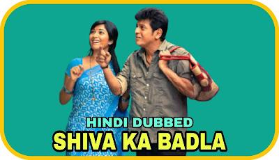 Shiva Ka Badla Hindi Dubbed Movie