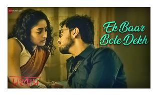 Ek Baar Bole Dekh Lyrics (একবার বলে দেখ) Sahobashe | Soumya | Shaoni
