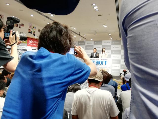 Peresmian Iphone 11 di Jepang