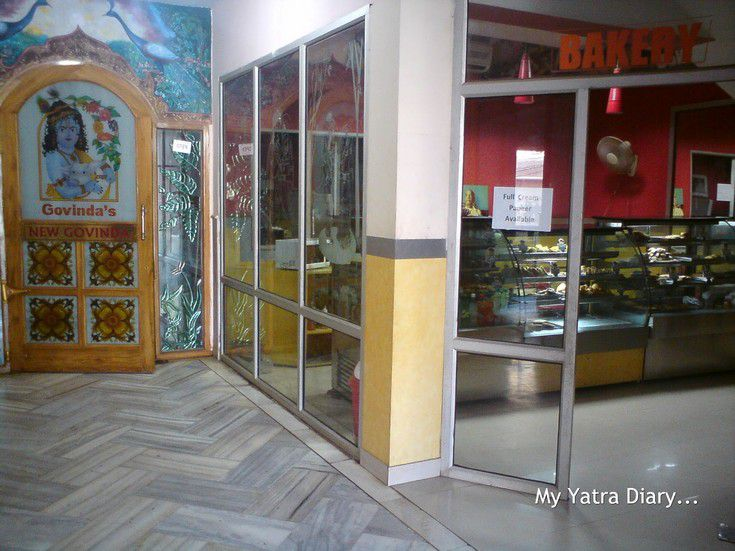 ISKCON Govinda's restaurant and Bakery shop, Vrindavan