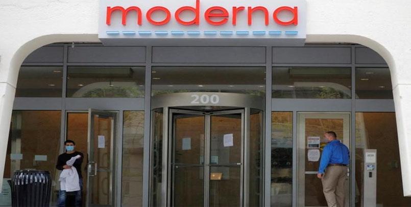 لقاح مودرنا,شركة مودرنا الأمريكية,لقاح لمرض كوفيد-19,Vaccine.Moderna