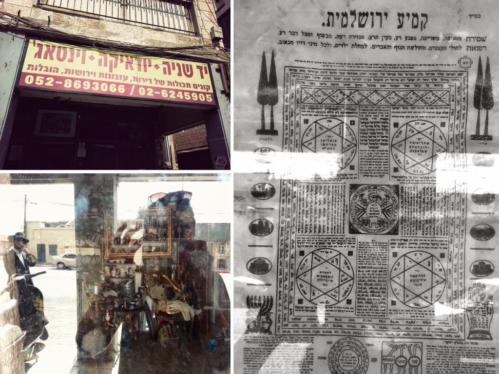 מודרניסטית בלונים: חנויות יד שנייה הכי שוות באזור השוק (ירושלים כן?) NU-51