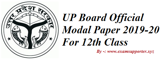 UP Board 12th Class Last year question paper 2019-20 by www.examsupporter.xyz