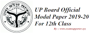 UP BOard 12th Class Official Modal Paper 2019-20