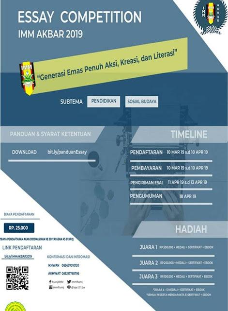 Lomba Essay Nasional IMM Akbar 2019 Umum Berumur 17-27 Tahun