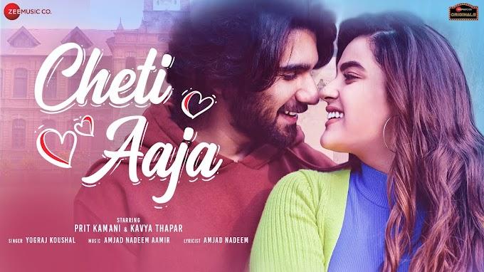 Cheti Aaja Lyrics – Yograj Koushal   New Punjabi Song 2020