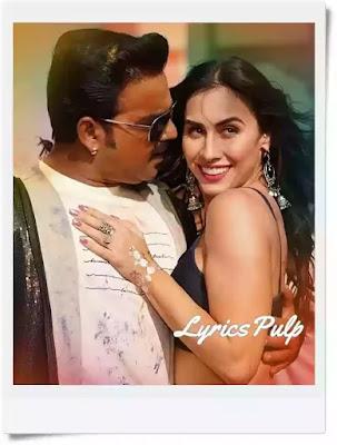 Kamariya Hila Rahi Hai Lyrics | Pawan Singh