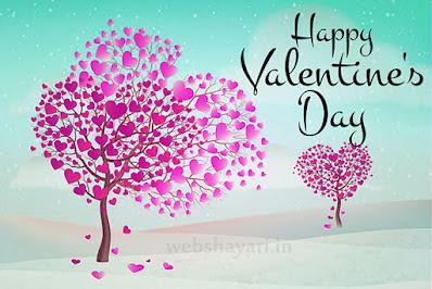 valentines day pics 2020 hd