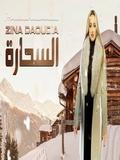 Zina Daoudia 2019 Sahara