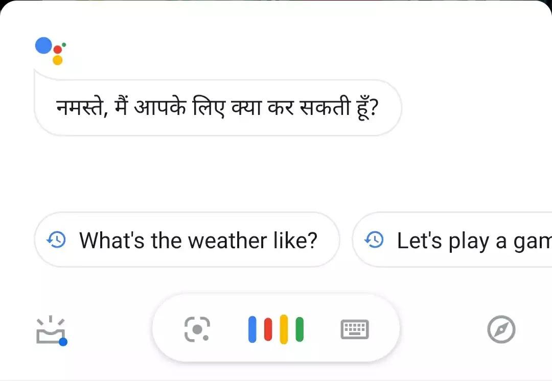 Google Se Baat Karni Hai
