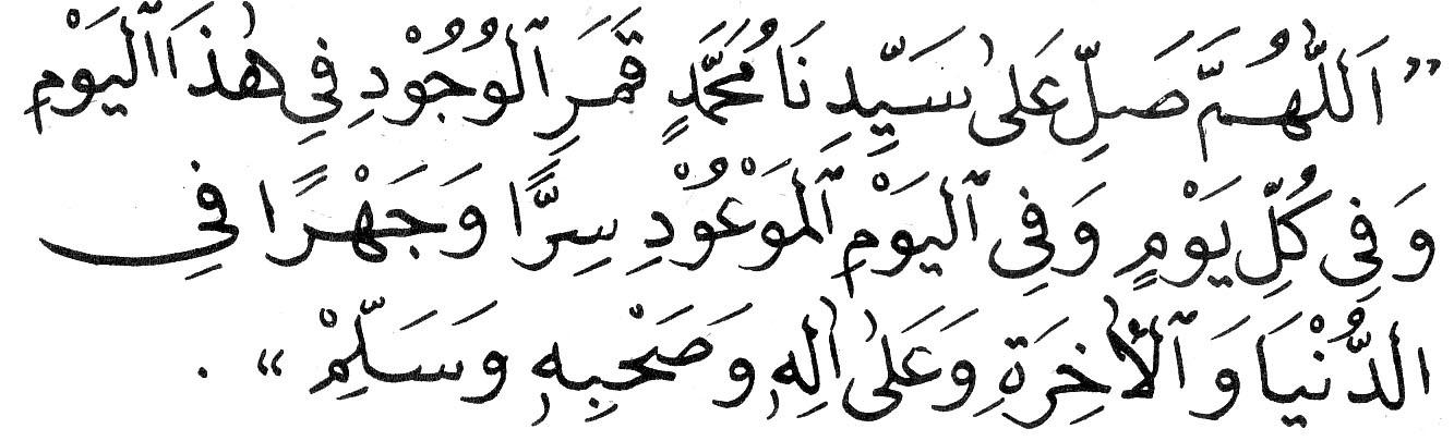 allahumma sayyidina maulana muhammad