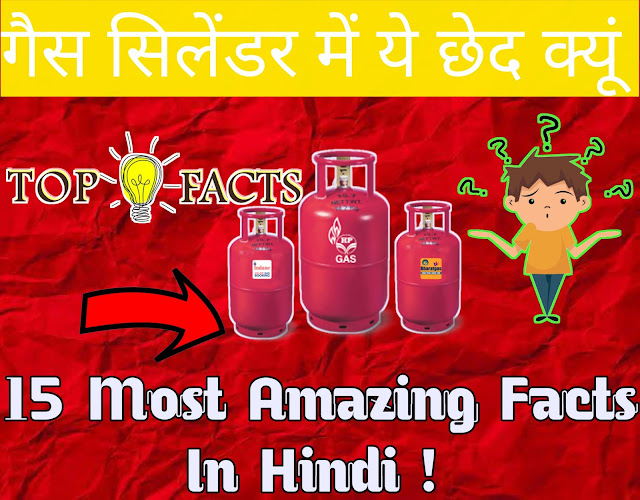 15-amazing-facts-in-hindi