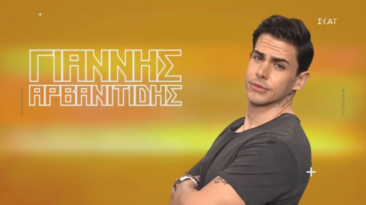 Ο Γιάννης Αρβανιτίδης από την Ξάνθη μπήκε στο House of Fame