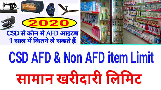 CSD canteen Item purchase limit