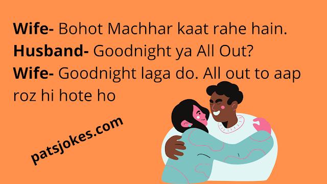 funny jokes in hindi non veg jokes