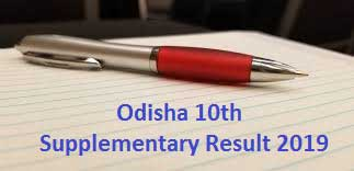Odisha  HSC Supplementary Results 2019