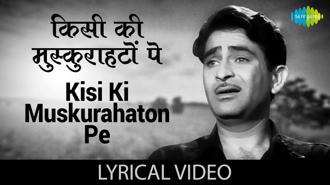 Kisi Ki Muskurahaton Pe Ho Nisar Lyrics in hindi