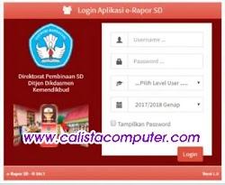 Aplikasi e-Rapor SD Versi 1.0