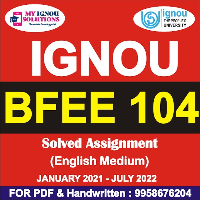 BFEE 104 Solved Assignment 2021-22