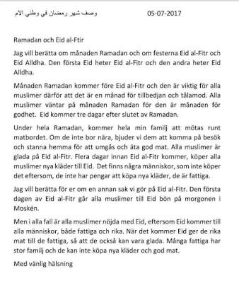 موضوع عن وصف شهر رمضان الكريم في وطنى الام