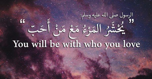 eid mubarak quotes in arabic writing