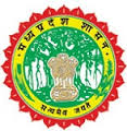 Madhya Pradesh Public Service Commission, MPPSC, PSC, Public Service Commission, Officers, Madhya Pradesh, MP, freejobalert, Latest Jobs, Sarkari Naukri, mppsc logo