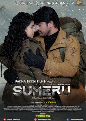 Poster of upcoming movie Sumeru